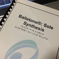【日程】バレトン®インストラクターオンライン養成コース・認定者対象ブラッシュアップ(認定更新)セミナー